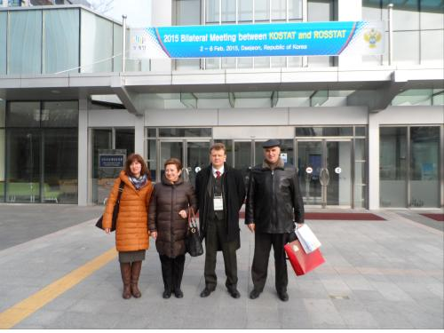 The delegation of ROSSTAT at Statistical Training Center