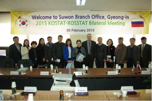 With the head(Mr. Cho) and staffs of Suwon Branch Office