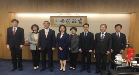 Meeting with the Japanese Minister for Internal Affairs and Communication