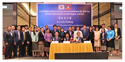Strengthening the Statistical Capacity of the Lao Statistics Bureau 2019