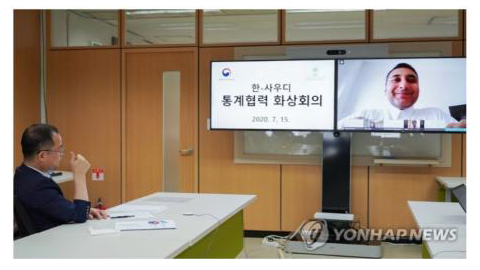 Korea-Saudi Arabia, COVID-19 Video Conference on Strengthening Statistical Cooperation