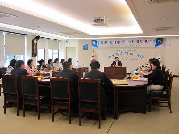 Meeting with Director General of Policy Planning, Jeju Province