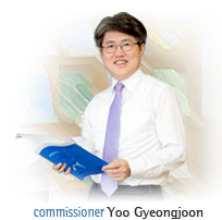 commissioner Yoo Gyeongjoon
