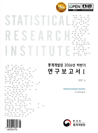 SRI Open-Access Research Reports