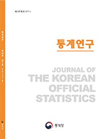 Journal of the Korean Official Statistics